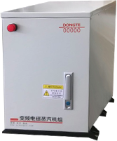 High power electric hot water boiler